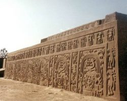 The Dragon Huaca or Arco Iris (The Rainbow)