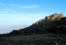 Rupac, el Machu Picchu limeño, Huaral, Perú